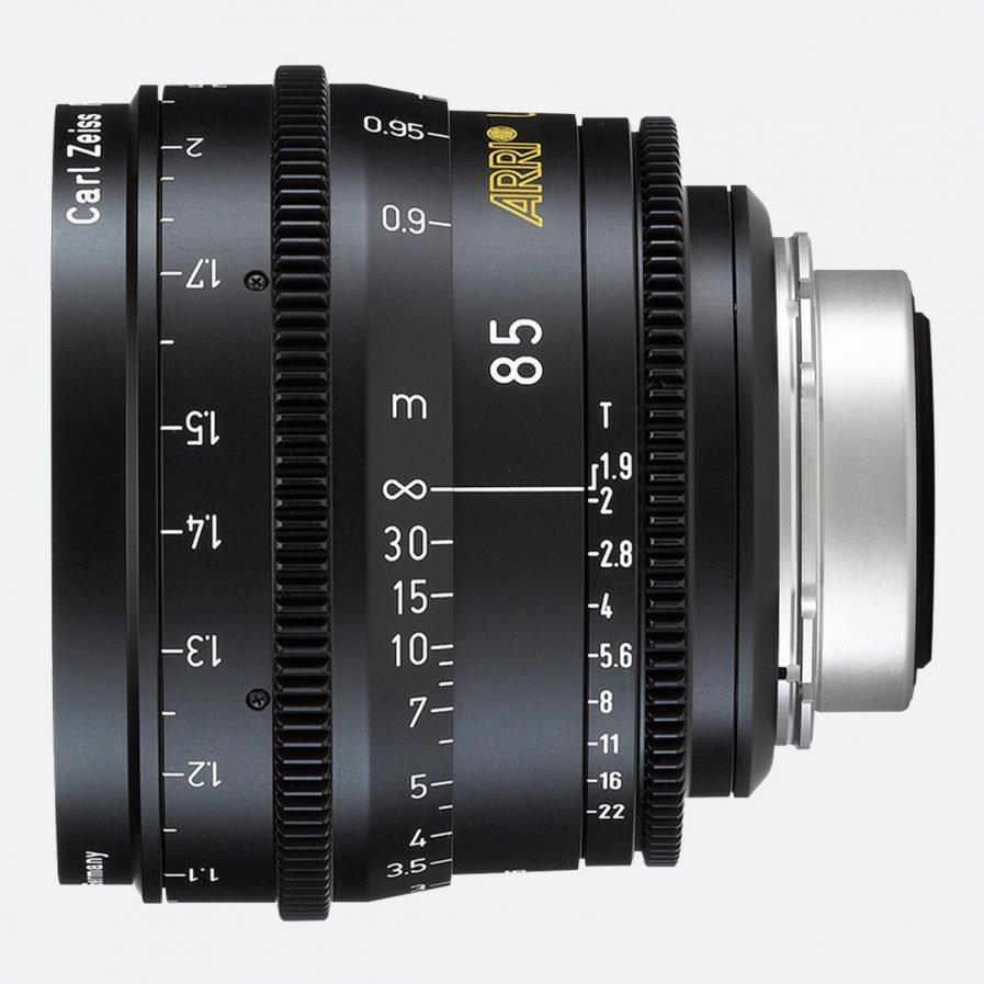 ARRI 85mm T1.9 Ultra Prime Lens